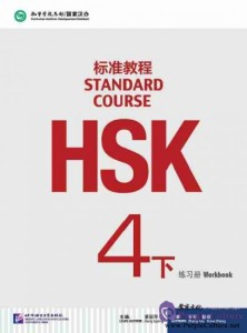 HSK Standard Course Level 4B Workbook