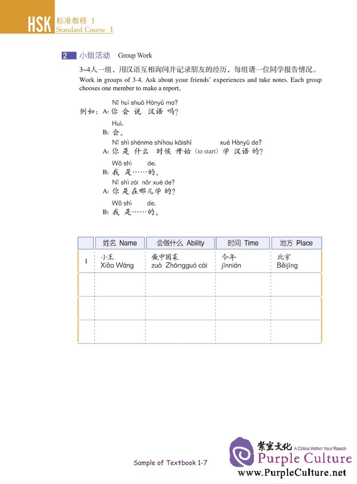 Hsk Standard Course 6b Textbook - Livro - WOOK